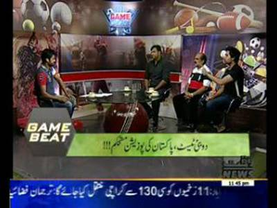Game Beat 24 October 2015 (11 PM)