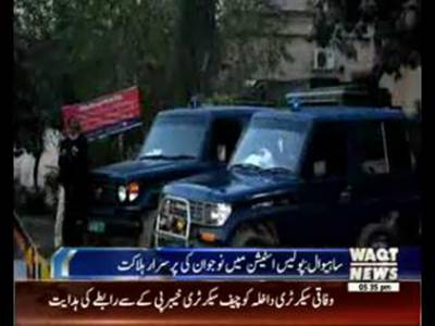 Karachi Say Khyber Tak 25 October 2015