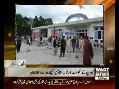 Karachi Say Khayber Tak 27 October 2015