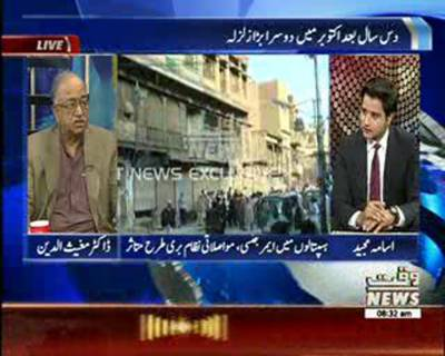 News Lounge 27 October 2015