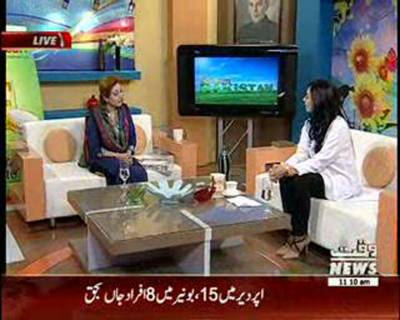 Salam Pakistan 27 October 2015
