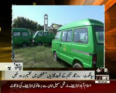 Karachi Say Khayber Tak 28 October 2015