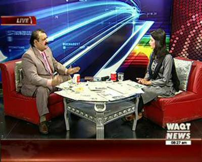 News Lounge 28 October 2015