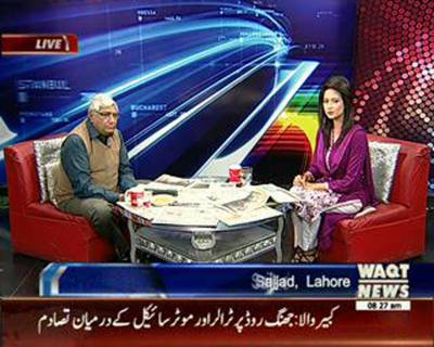 News Lounge 02 November 2015