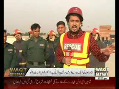 Waqt Special 03 November 2015 (Rescue 1122 Training)