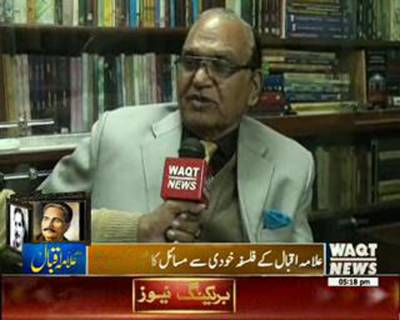 Karachi Say Khayber Tak 09 November 2015