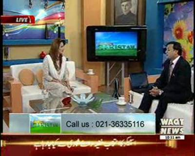Salam Pakistan 09 November 2015 (Part 1)