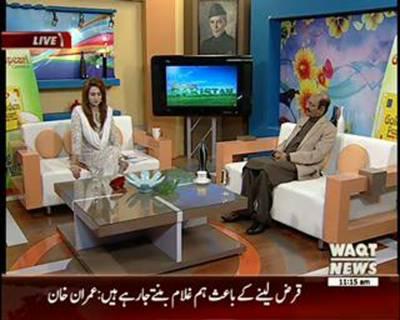 Salam Pakistan 09 November 2015 (part 2)