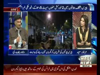 News Lounge 14 November 2015
