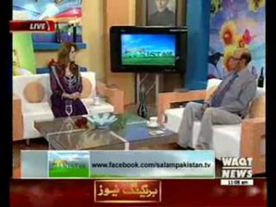 Salam Pakistan 16 November 2015