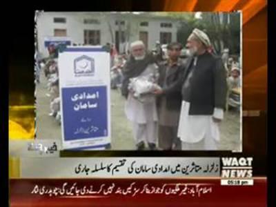 Karachi Say Khyber Tak 16 November 2015