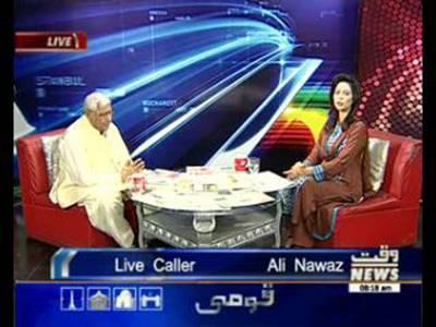 News Lounge 16 November 2015