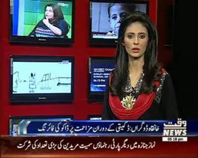 Karachi Say Khayber Tak 21 November 2015