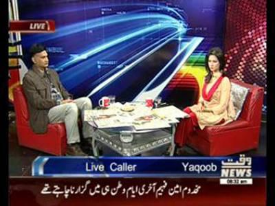 News Lounge 21 November 2015