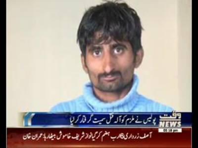 Karachi say Khayber Tak 28 November 2015