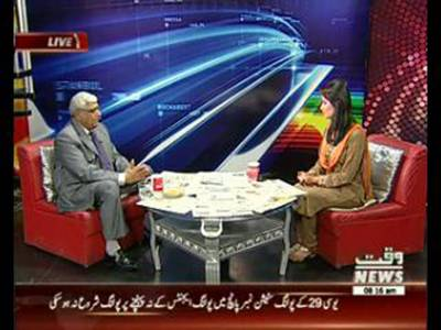 News Lounge 30 November 2015