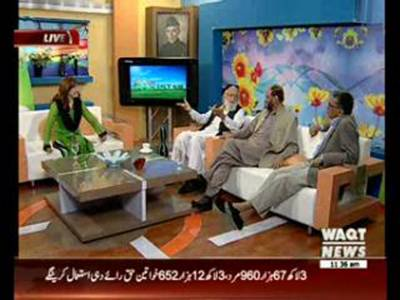 Salam Pakistan 30 November 2015 (Part 2)