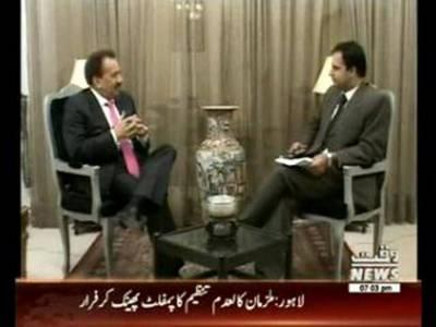 Waqt Special 01 December 2015 (Rehman malik Interview)