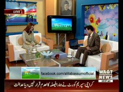 Salam Pakistan 01 December 2015 (Part 1)