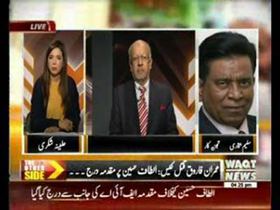 The Other Side 05 December 2015 ( LB Election Special)