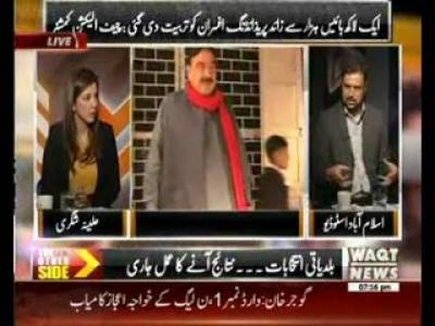 The Other Side 05 December 2015 ( LB Election Special) Part 02