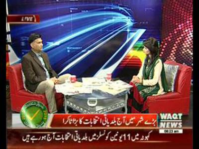 News Lounge 05 December 2015 (Local Bodies Elections)