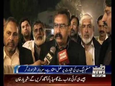 Karachi Say Khyber Tak 07 December 2015