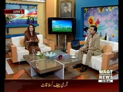 Salam Pakistan 07 December 2015