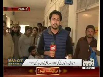 Waqt Special 09 December 2015