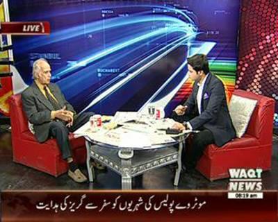 News Lounge 09 December 2015