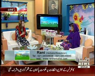 Salam Pakistan 09 December 2015 (Par t1)