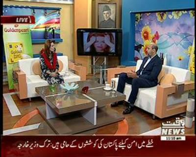 Salam Pakistan 09 December 2015 (Part 2)