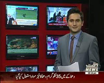 Karachi Say Khayber Tak 13 December 2015
