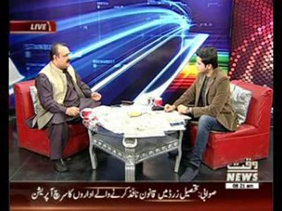 News Lounge 13 December 2015