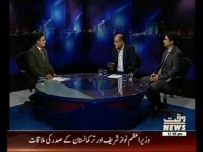Waqt Special 12 December 2015