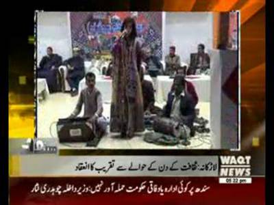 Karachi say Khyber Tak 14 December 2015