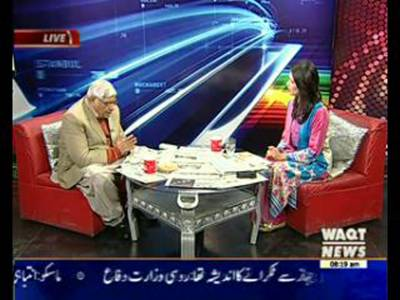 News Lounge 14 December 2015
