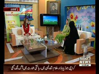 Salam Pakistan 14 December 2015 (Part 2)