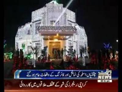 Karachi Say Khyber Tak 20 December 2015