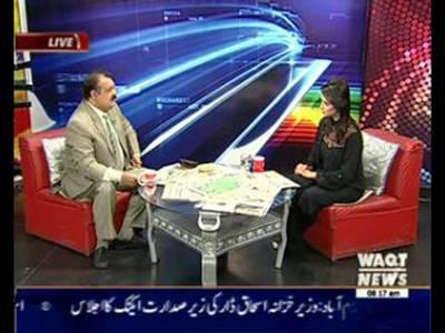 News Lounge 20 December 2015