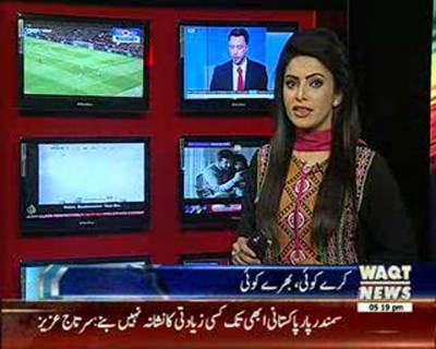 Karachi Say Khayber Tak 21 December 2015