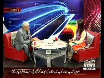 News Lounge 21 December 2015