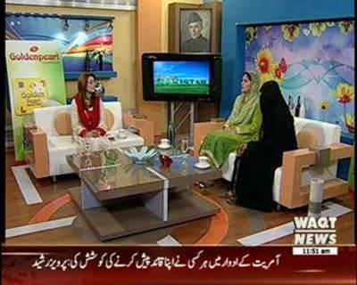 Salam Pakistan (Part 2) 21 December 2015
