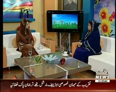 Salam Pakistan 22 December 2015 (part 2)