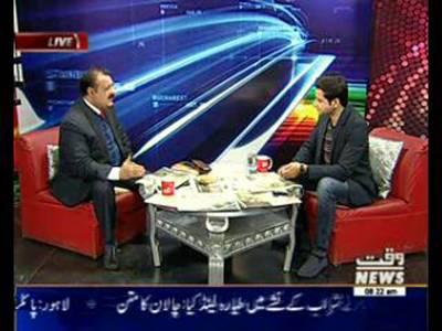 News Lounge 27 December 2015