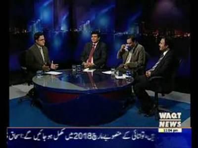 Waqt at Eleven 26 December 2015