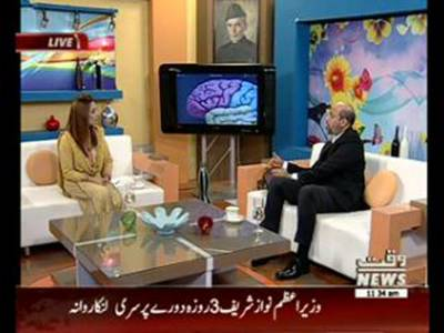 Salam Pakistan 04 January 2016 (Part 02)