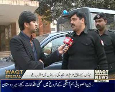 Waqt Special 07:00 PM January 2016