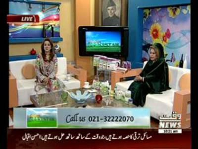 Salam Pakistan 06 January 2016 (Part 01)