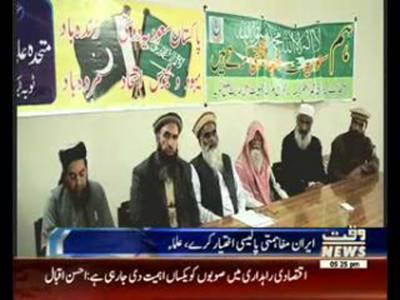 Karachi Say Khayber Tak 06 January 2016